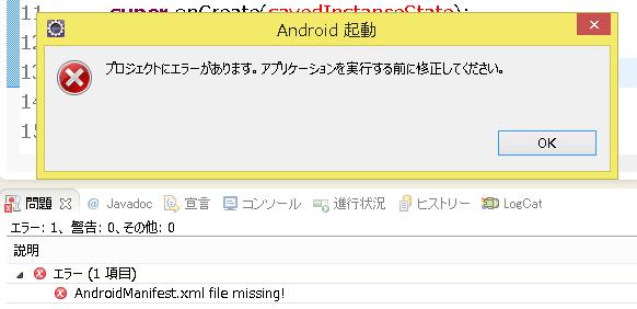 r_error02