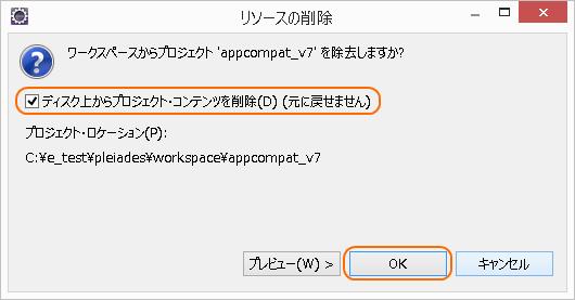 appcompat_v7-008