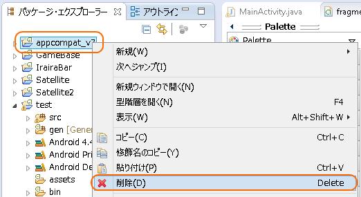 delete-01