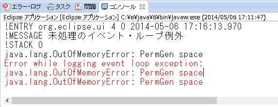 PermGen Space Error