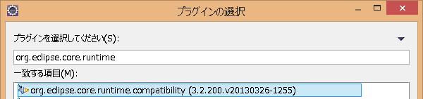 jdttutorial017