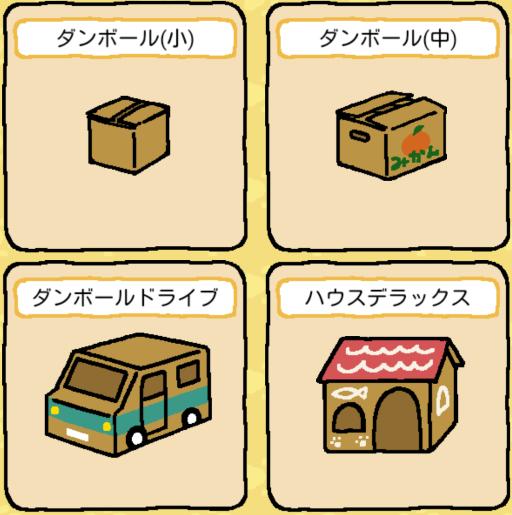 goods04