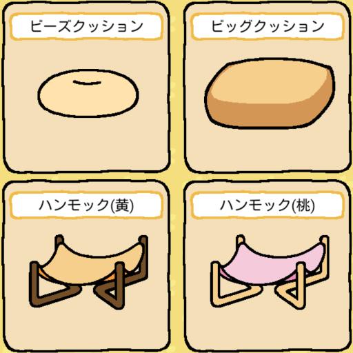 goods08