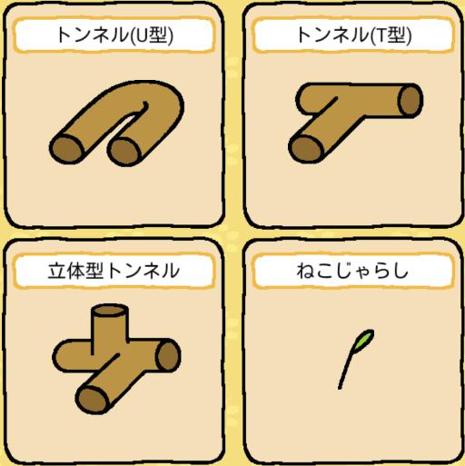 goods11