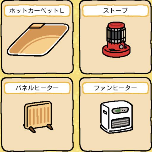 goods14