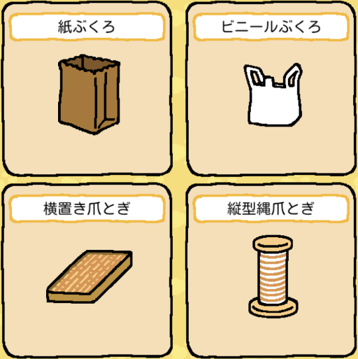 goods15