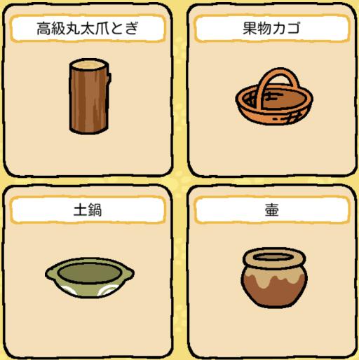 goods16