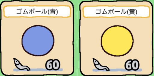 ver1.2-05-0