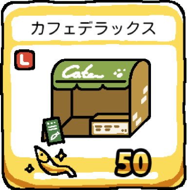 goods-kafederakkusu