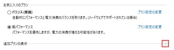 wix10_004-3