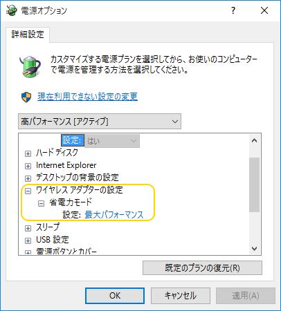wix10_007
