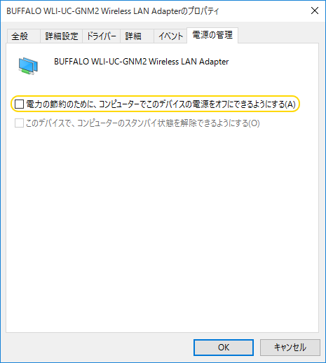 wix10_009