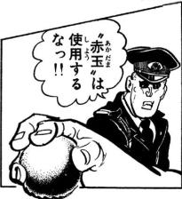 yotsubanomack03