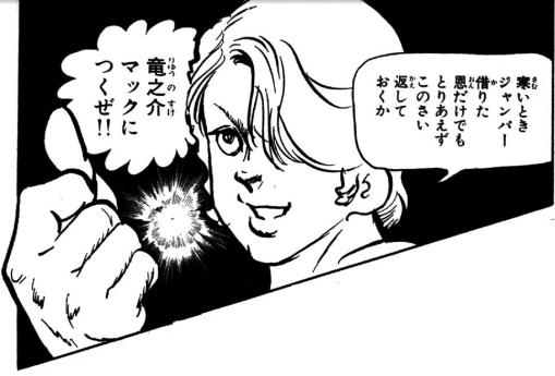 yotsubanomack09