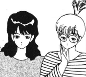 yukikochiemi